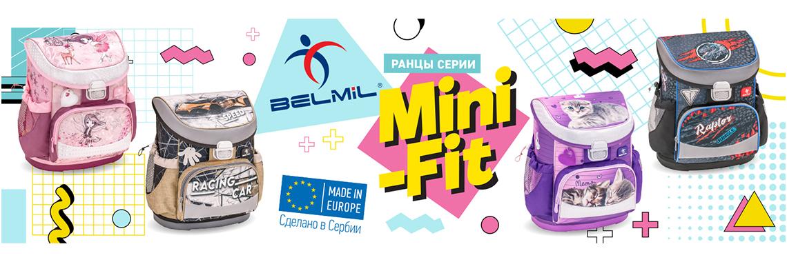 Belmil MiniFit 2021
