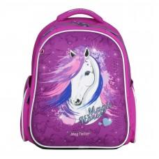 Рюкзак школьный Magtaller Stoody II - Magic Horse, без наполнения