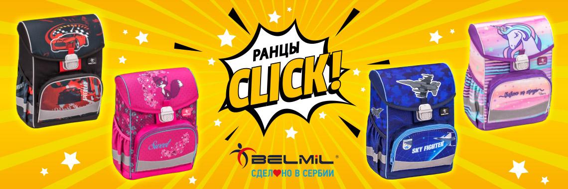 Belmil Click