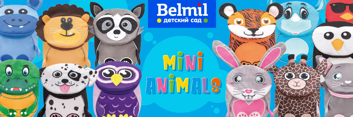 Belmil Mini Animals