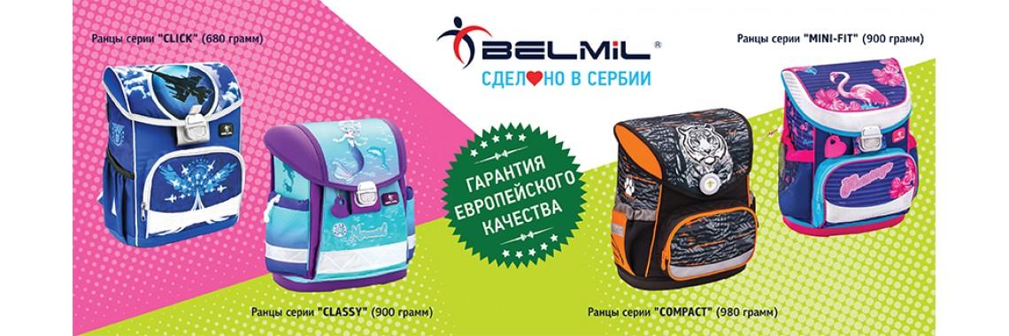 Belmil