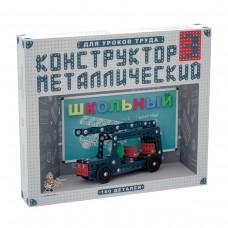 Конструктор металлический Десятое королевство - Школьный, 160 элементов, №3 (для уроков труда)