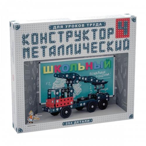 Конструктор металлический Десятое королевство - Школьный, 294 элемента, №4 (для уроков труда)