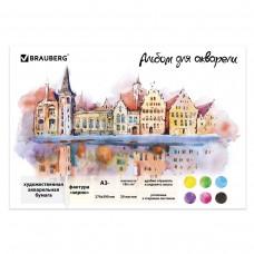 Альбом для акварели Brauberg Art Classic А3, 20 листов