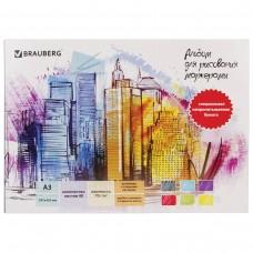 Альбом для маркеров/фломастеров Brauberg Art Classic А3,  40 листов