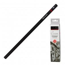 Уголь натуральный для рисования Невская палитра - Сонет, набор 12 штук твердый