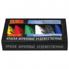 Краски акриловые художественные Brauberg Art Classic, 6 цветов по 75 мл