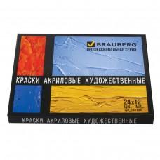 Краски акриловые художественные Brauberg Art Classic, 24 цвета по 12 мл, профессиональная серия
