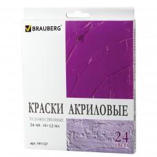 Краски акриловые художественные Brauberg Art Debut, 24 цвета по 12 мл