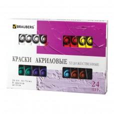 Краски акриловые художественные Brauberg Art Debut, 24 штуки по 75 мл, 8 цветов