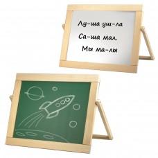 Доска для мела, магнитно-маркерная Десятое королевство, 2-х сторонняя, настольная, 33х44 см, русские/английские буквы