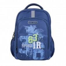 Рюкзак школьный MagTaller Zoom - Sport