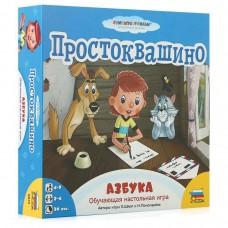 Игра-ходилка настольная детская Звезда - Простоквашино. Азбука