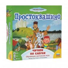 Игра-ходилка настольная детская Звезда - Простоквашино.Читаем по слогам