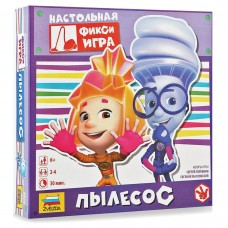 Игра-ходилка настольная детская Звезда - Фиксики. Пылесос