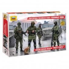 Модели для склеивания Звезда - Фигуры солдат. Российская пехота. Вежливые люди, 4 штуки, 1:35