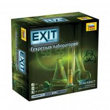 Игра настольная Звезда - EXIT-КВЕСТ. Секретная лаборатория