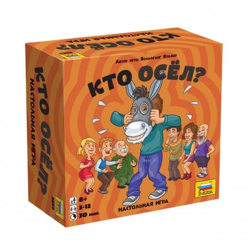 Игра настольная детская карточная Звезда - Кто осел?