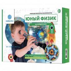 Набор для экспериментов Intellectico - Юный физик. Калейдоскоп