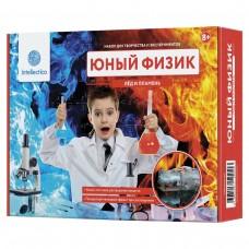 Набор для экспериментов Intellectico - Юный физик. Лед и пламень
