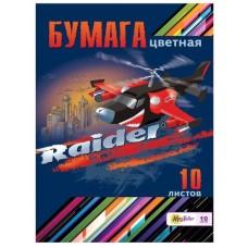 Бумага цветная MagTaller А4 10 листов, Raider
