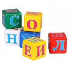 Игровой набор для малышей Биплант - Мегакуб. Алфавит