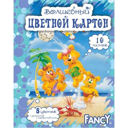 Набор цветного картона FANCY А4 8 цветов+золотой и серебряный, баскетбол