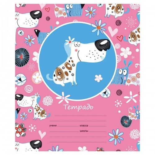 Тетрадь Забавные собачки, 12 листов, линейка узкая, А5, розовая