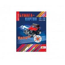 Набор цветного картона и цветной бумаги MagTaller А4 10+10 листов, Ranger Jeep