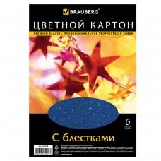Картон цветной Brauberg А4 суперблестки, 5 листов 5 цветов