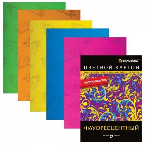 Цветной картон Brauberg А4, флуоресцентный с узором из блесток, 5 цветов 5 штук