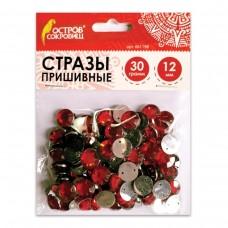 Стразы для творчества Круглые, красные, 12 мм, 30 грамм
