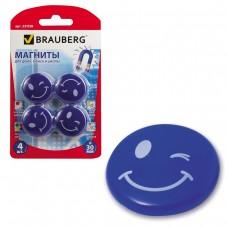 Магниты Brauberg диаметр 30 мм, 4 штуки, Смайлики синие