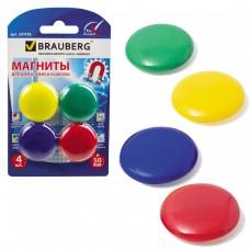 Магниты Brauberg диаметр 50 мм, 4 штуки, цвет ассорти