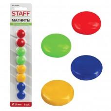 Магниты Staff диаметр 20 мм, 8 штук