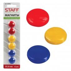 Магниты Staff диаметр 20 мм, 6 штук